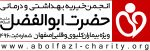 Logo Anjoman2