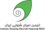 logo-ong-png