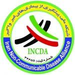 شبکه ملی INCDA